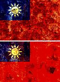 Продам флаг Гоминьдана K3281340